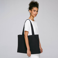 Woven shopping bag (STAU762)